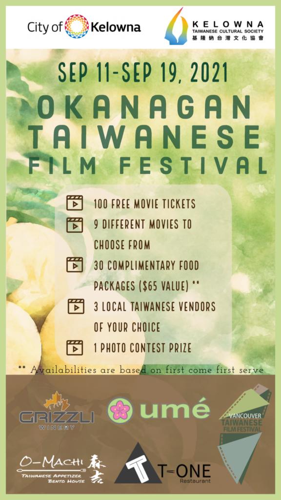 okanagan taiwanese film festival